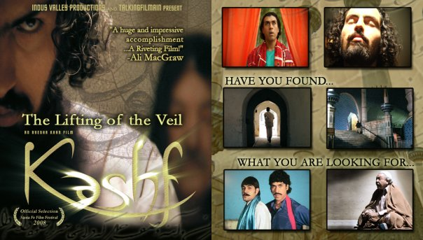 KASHF-The Lifting of the Veil (banner/poster)