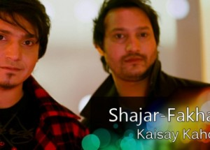Shajar - fakhar