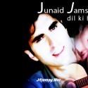 Junaid Jamshed (Vital Signs)