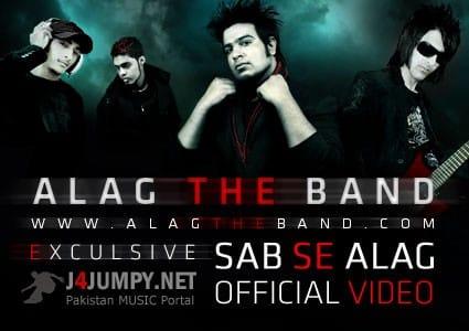 sabse-alag-video
