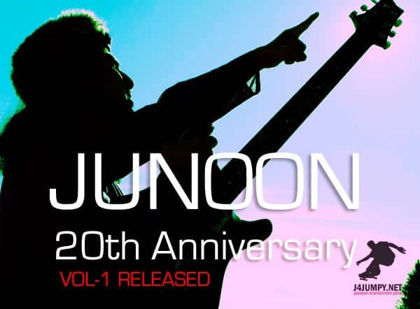 junoon20th-album-available-vol-1-itunes