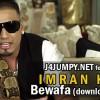 Imran Khan – Bewafa Download Audio