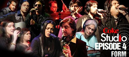 Coke Studio - Season-3 - Episode4 (Form)