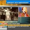 Junoon 20 years of music express news