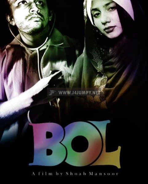 Shoman's upcoming film - BOL