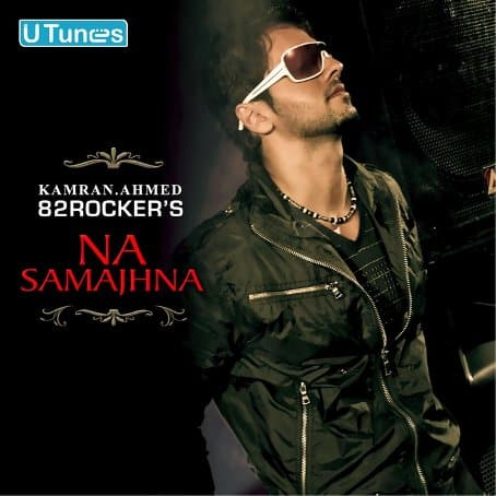 Na Samajhna by Kamran Ahmed (album cover)