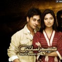 ARY Drama Mera Saeein Wallpapers and Pictures (10)
