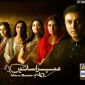 ARY Drama Mera Saeein Wallpapers and Pictures (11)
