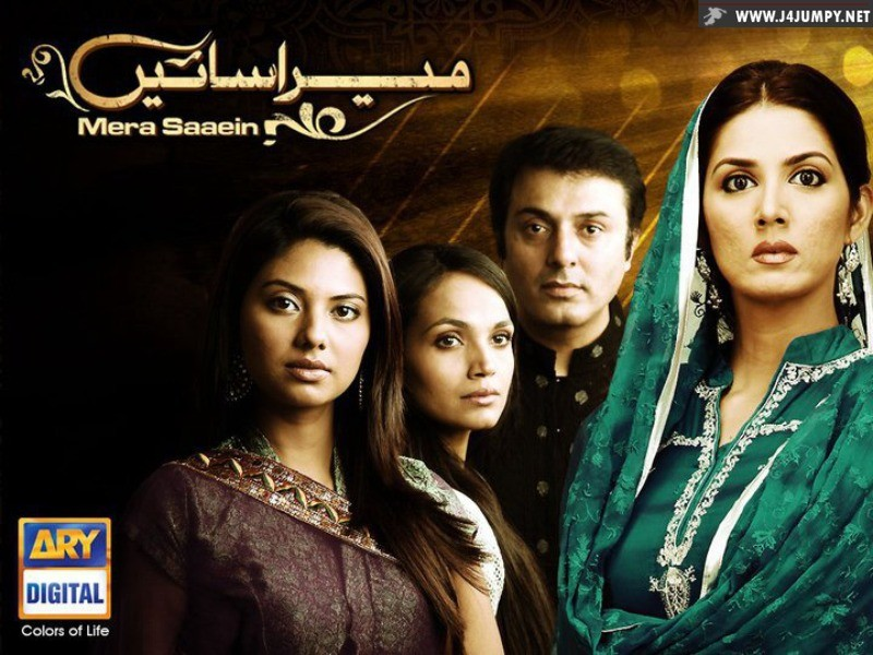 ARY Drama Mera Saeein Wallpapers and Pictures (2)