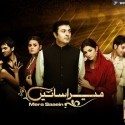 ARY Drama Mera Saeein Wallpapers and Pictures (3)
