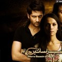 ARY Drama Mera Saeein Wallpapers and Pictures (4)