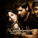ARY Drama Mera Saeein Wallpapers and Pictures (5)