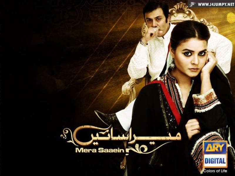 Ary drama mere harjai song download indian movie songs 2013 download mere harjai title ost ost full title song mp3 total 0 files mere harjaai ost download play khushi aik roag ost full title song ary altavistaventures Image collections