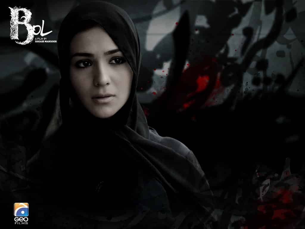 Bol Film Wallpapers (1)