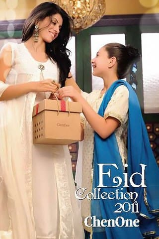 eid_collection_2011_by_chen_one[1]